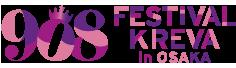 908 FESTIVAL in OSAKA 2015