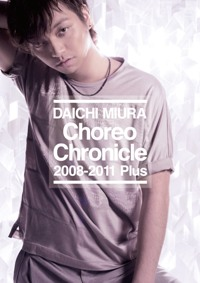 「Choreo Chronicle 2008-2011 Plus」/三浦大知