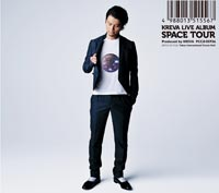 LIVE ALBUM<br>SPACE TOUR<br><a class=link href=/space_tour/ target=_blank>特設ページはこちら</a>