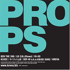 PROPS<br>(アナログ盤 12inch)