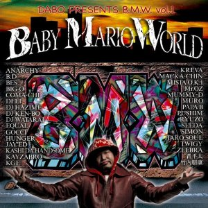 「DABO Presents B.M.W. -BABY MARIO WORLD- Vol.1」