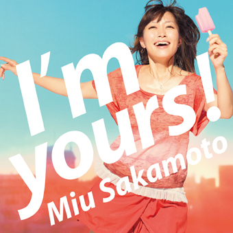 「I'm yours!」/坂本美雨