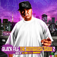 「BLACK FILE THE BOMBRUSH SHOW2」/Mixed by DJ NOBU a.k.a. BOMBRUSH!