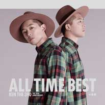「KEN THE 390 ALL TIME BEST ~THE 10th ANNIVERSARY~」/KEN THE 390