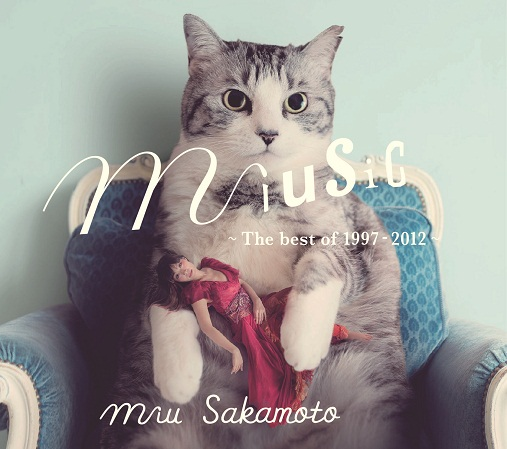 「miusic ~The best of 1997-2012~」/坂本美雨